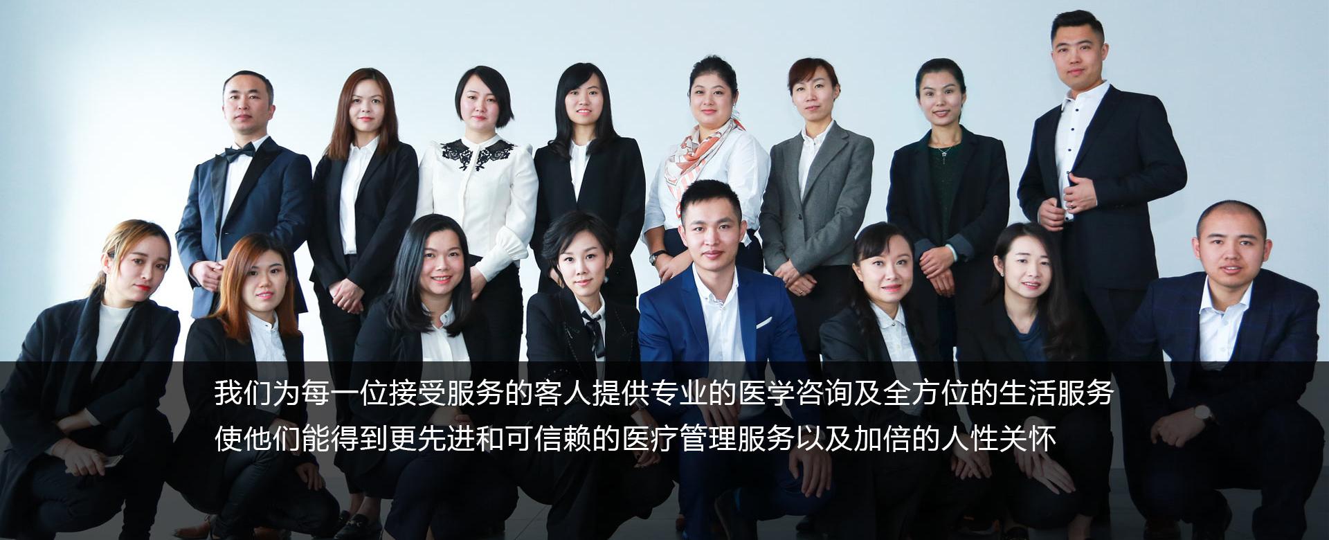 好孕天使(上海)辅助生殖机构